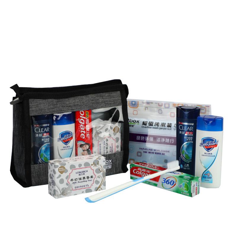 佳佰DKH Retbox 旅行便携收纳防水PVC牛津洗漱套装 10套起订