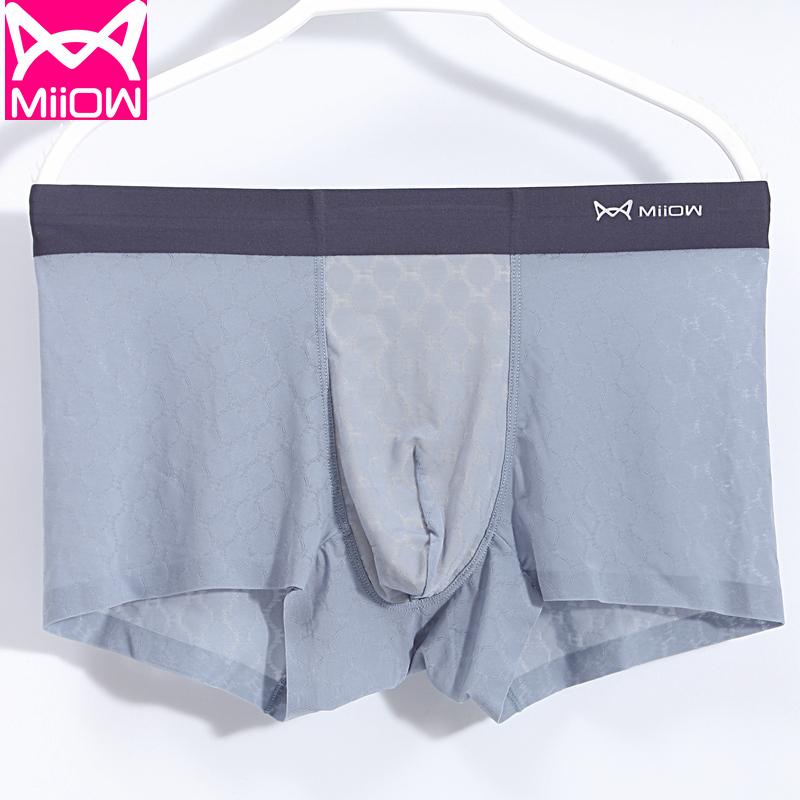 猫人秘密冰丝网纱内裤男士平角裤单条装无痕透气夏季薄