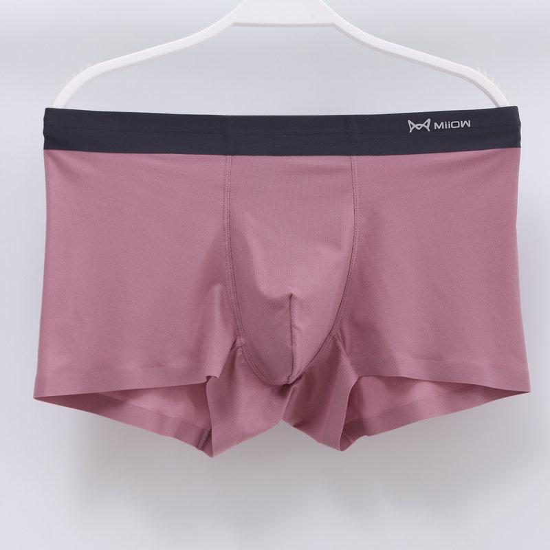 猫人秘密冰丝男士内裤专柜新款 男士平角裤超轻空气裤夏季薄款透气