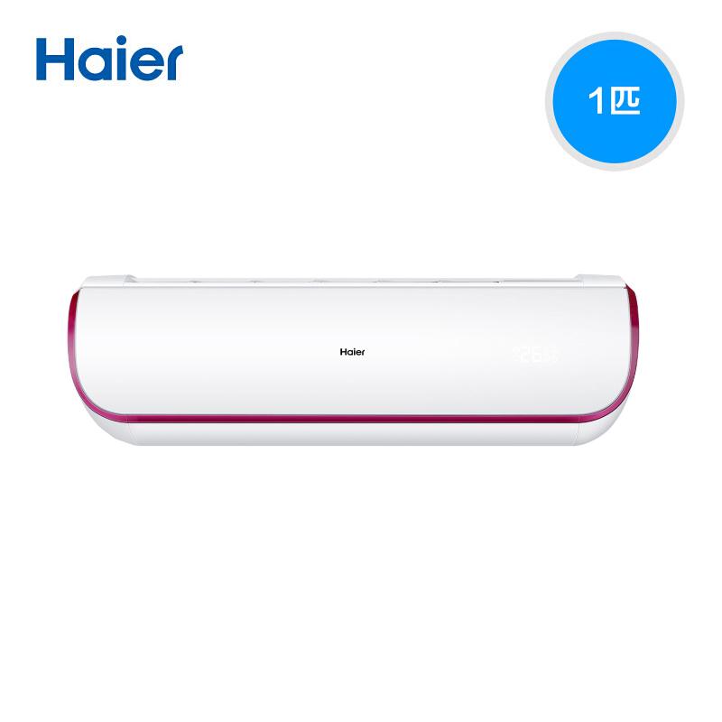 海尔(Haier)大1匹壁挂式变频一级能效自清洁冷暖空调KFR-26GW/07WDE21AU1