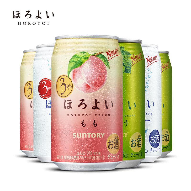 HOROYOI和乐怡日本进口预调鸡尾酒乳饮料白桃白葡萄350ml*6听微醺洋酒