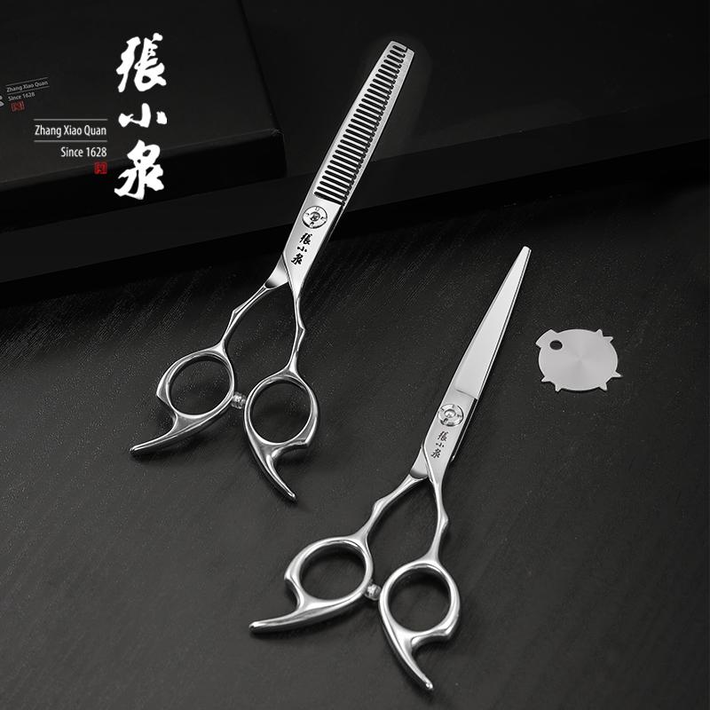 张小泉理发剪美发师打薄剪平牙剪发神器理发师级家用刘海神器巧艺