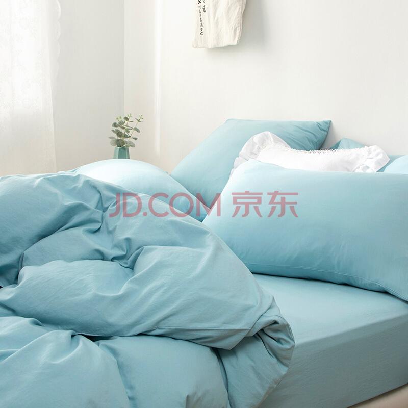 多喜爱(Dohia)床品套件 水洗舒柔北欧简约纯色四件套床上用品 床单被套枕套浅蓝晨雾 1.5米床 203*229cm,多喜爱(Dohia)