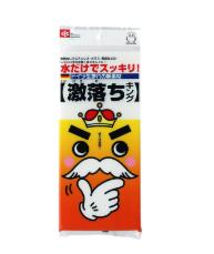 日本LEC丽固 强力去污免洗剂海绵擦 去茶渍水垢清洁魔力擦 日本销售冠军
