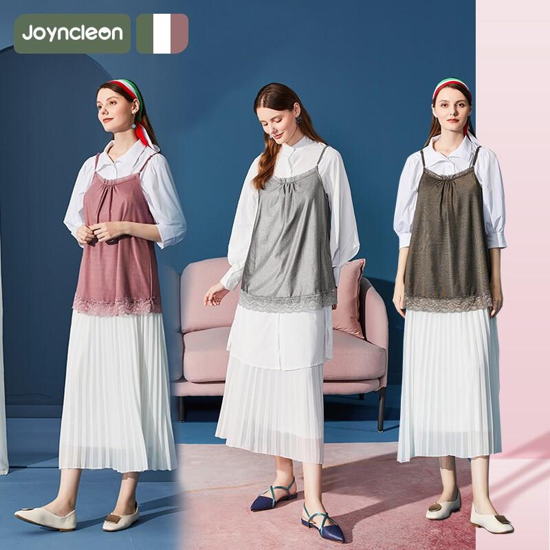 婧麒(JOYNCLEON)防辐射服孕妇装吊带银纤维防辐射衣服四季款大码 银灰色XXXL码