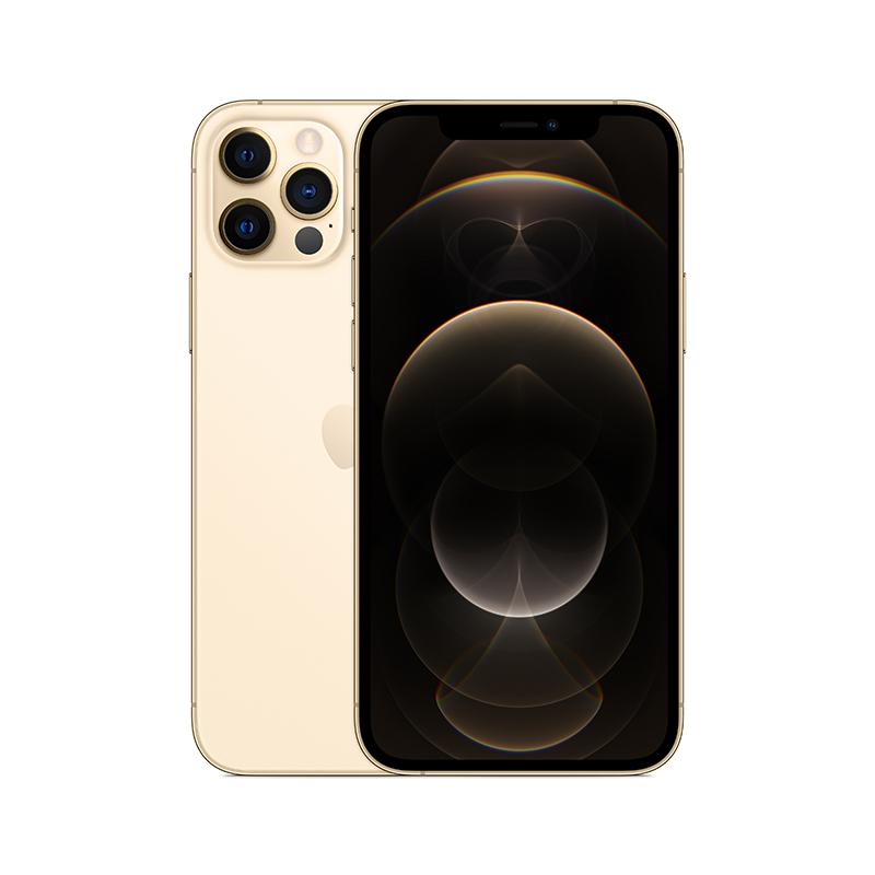苹果12 Pro MAX Apple iPhone 12 Pro Max