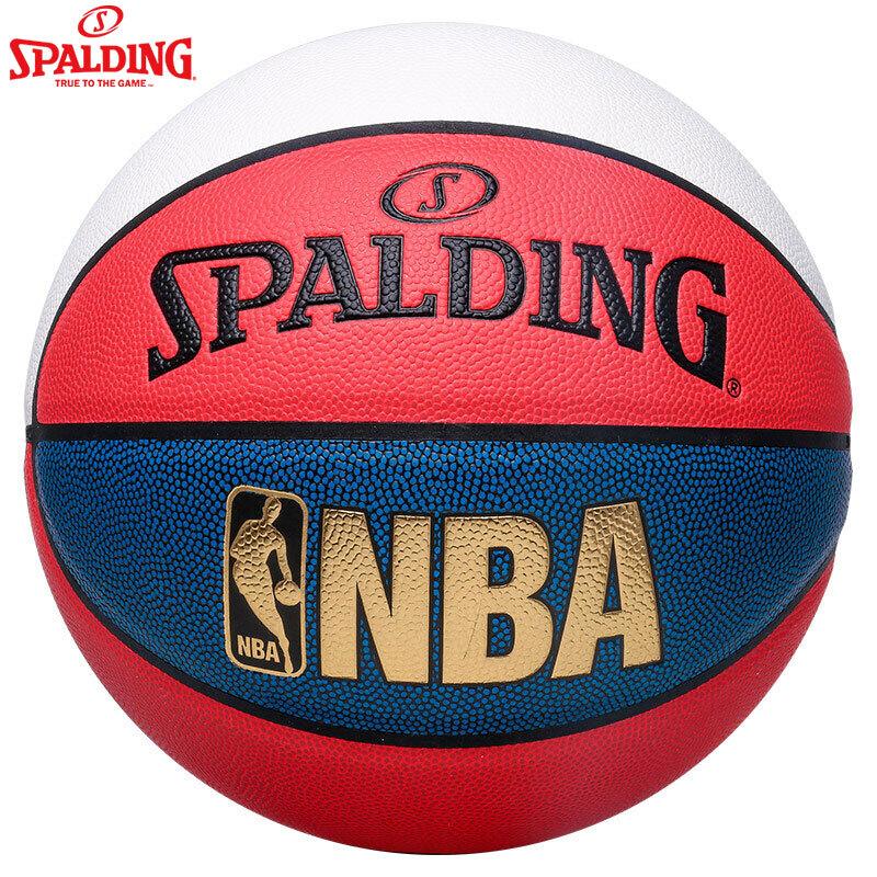 斯伯丁SPALDING炫彩经典NBA室内外通用PU皮74-655Y蓝球