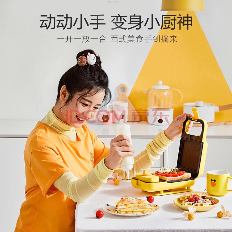 九阳 Joyoung Line布朗熊三明治机小型迷你早餐机轻食机华夫饼机JK1312-K72,九阳(Joyoung)