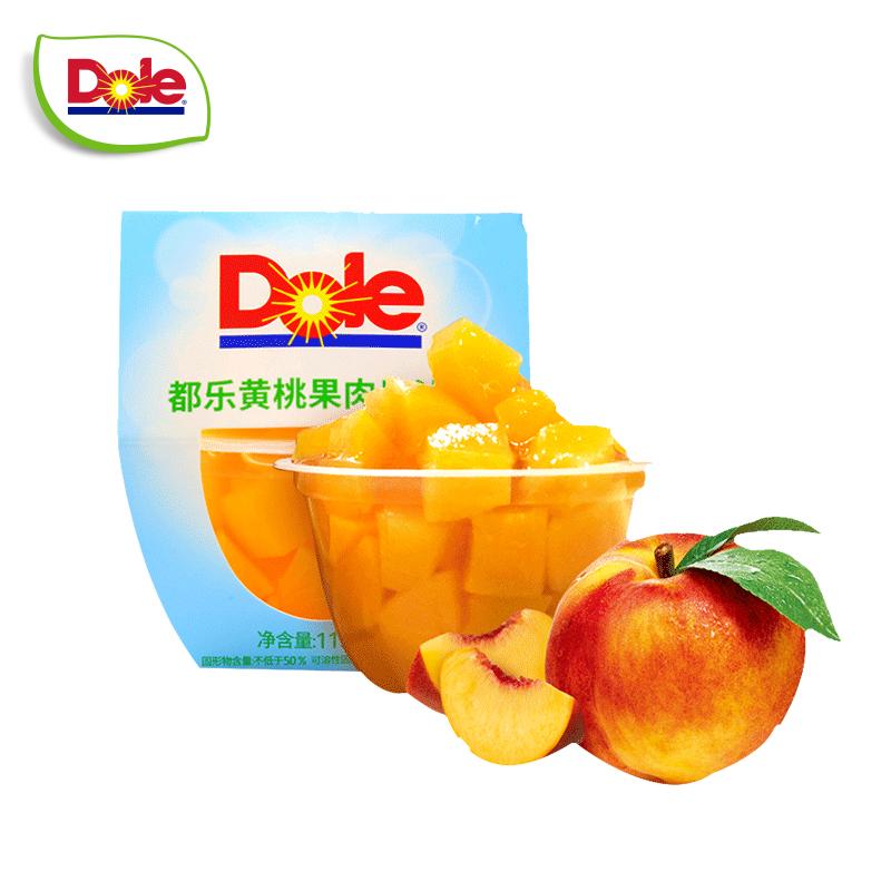【Dole都樂】即食果肉果汁杯黃桃2組共4杯 單杯113g