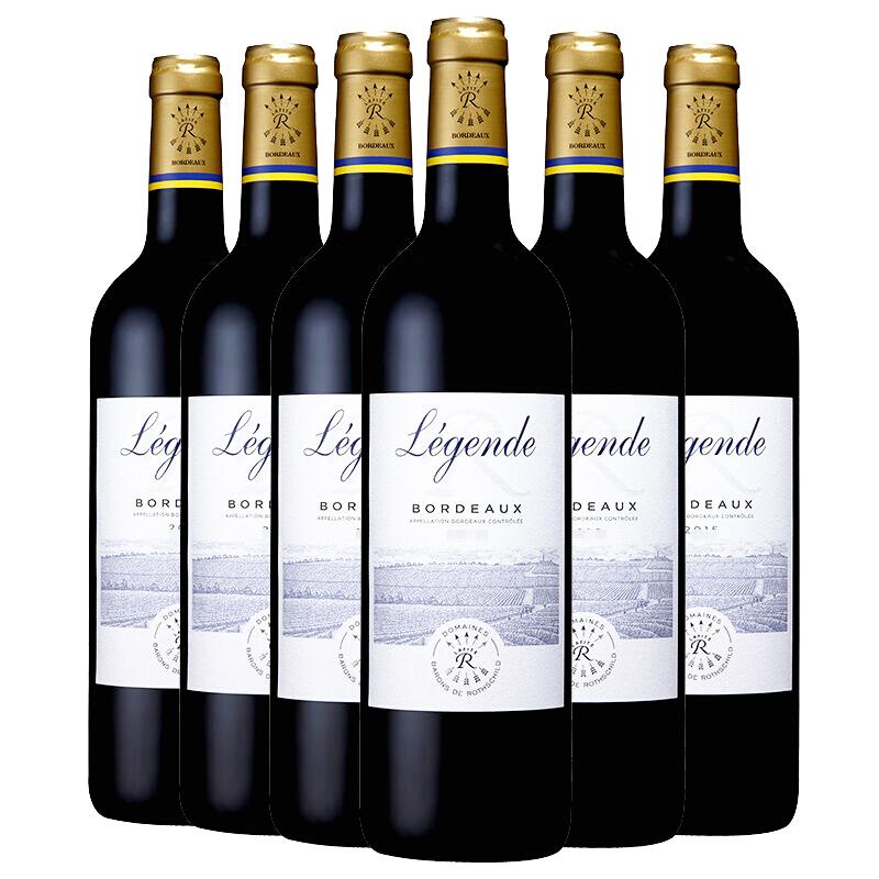 拉菲传奇波尔多干红葡萄酒*6瓶