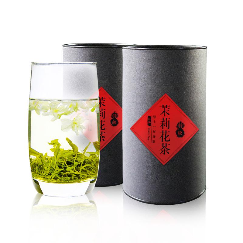 茉莉花茶125g 濃香型 小罐裝