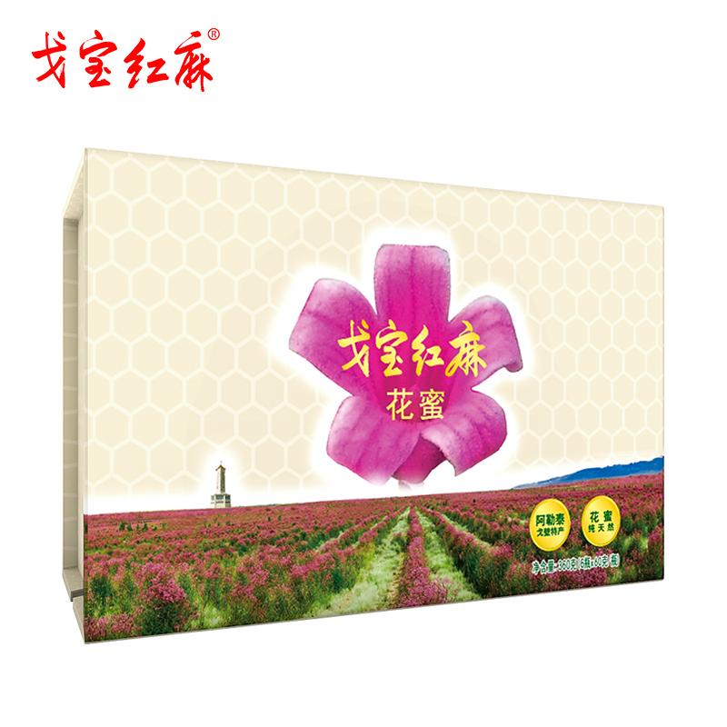 戈宝红麻花蜜盒装  60g*6瓶/盒