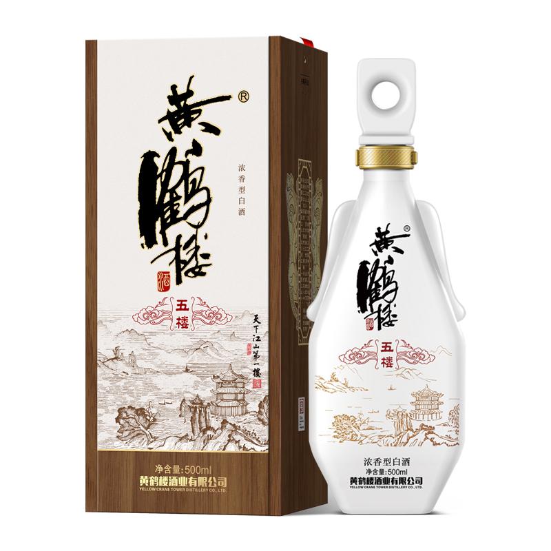 黃鶴樓酒 更上層樓五樓 52度500ml*1瓶 濃香型白酒 單瓶裝