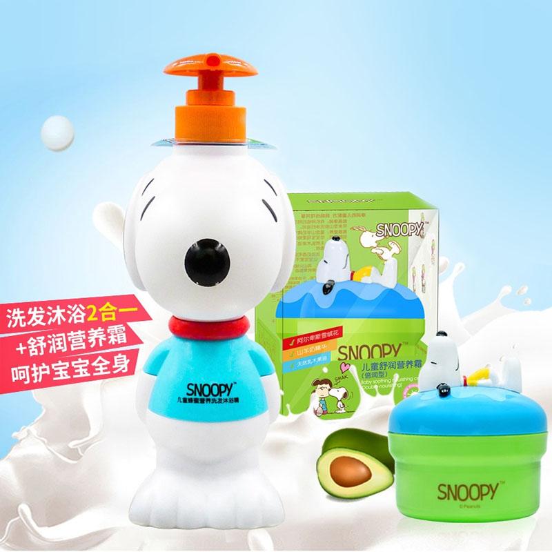 SNOOPY史努比儿童宝宝沐浴洗发露二合一500ml+3D儿童舒缓营养霜50g