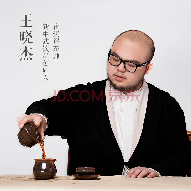 【京东出品】八享时福建白茶老寿眉350g 三年原料 老白茶饼 产地直采茶叶,八享时(Favor8time)
