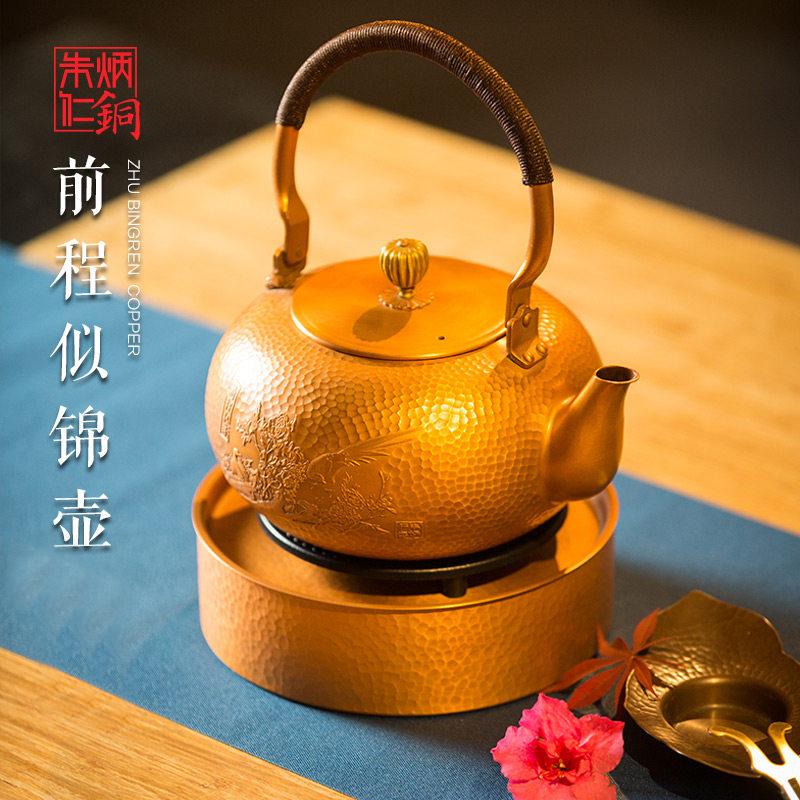 朱炳仁铜 手工大号紫铜壶家用办公耐热煮茶壶茶具礼盒前程似锦壶