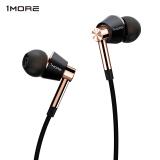 万魔(1MORE)耳机 入耳式 有线 苹果华为小米适用 三单元圈铁手机耳机 HiFi耳机 Hi-Res E1001 金色,万魔(1MORE)