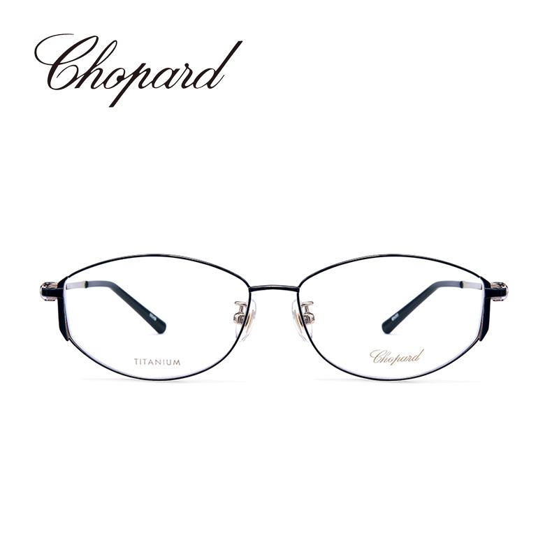 Chopard/萧邦 女士纯钛小框超轻近视眼镜框VCHD34J