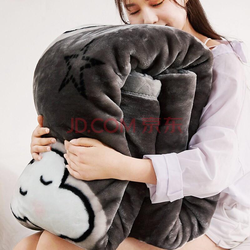 南极人NanJiren 双层加厚拉舍尔毛毯 单双人厚毯子空调毯四季盖被盖毯 约3.6斤 150*200cm,南极人(NanJiren)
