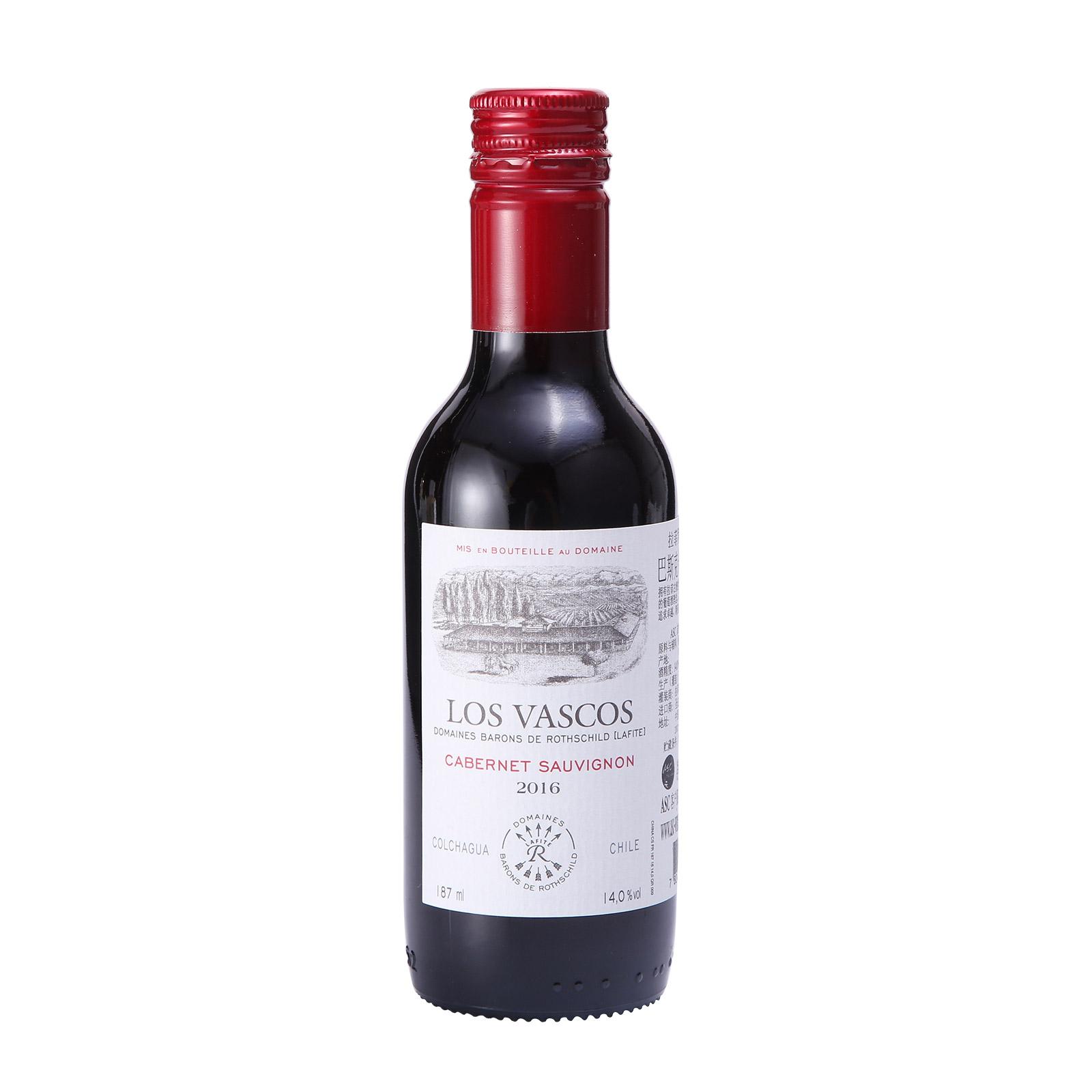 DBR拉菲罗斯柴尔德巴斯克卡本妮苏维翁红葡萄酒187毫升 Los Vascos Cabernet Sauvignon187 ml