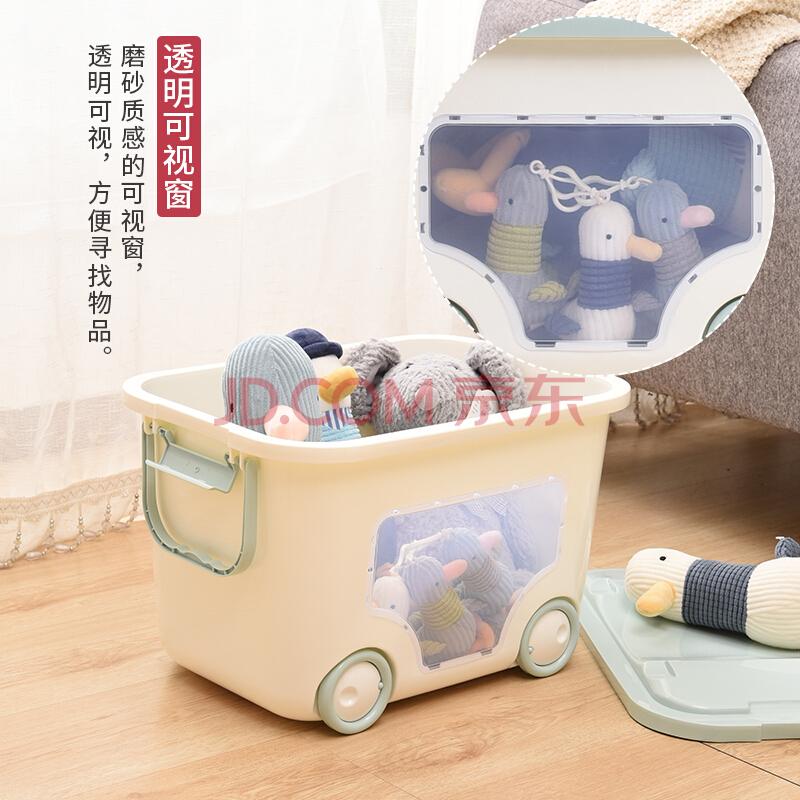 百草园收纳箱儿童玩具收纳整理箱 大号蓝色储物箱带可视窗滑轮塑料箱,百草园
