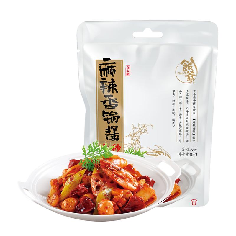 饭爷 麻辣香锅酱汁 85g/袋