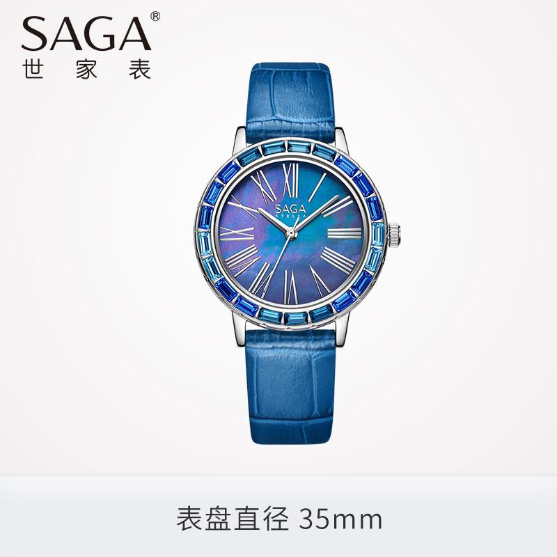 SAGA世家手表女轻奢小众时装表大表盘腕表时尚ins品牌正品礼物