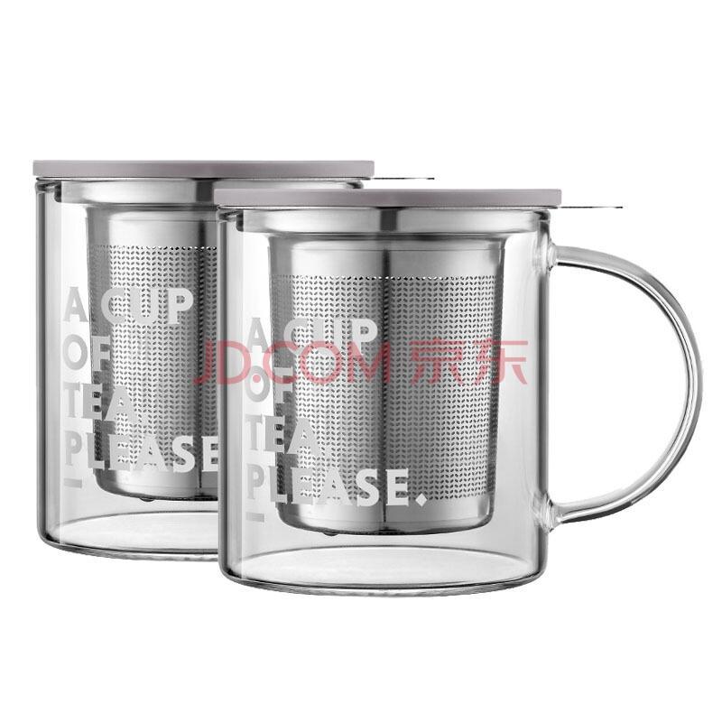 北鼎 Buydeem 高硼硅玻璃杯泡茶杯耐高温 350ml透明玻璃办公杯茶水分离带滤网,北鼎(Buydeem)