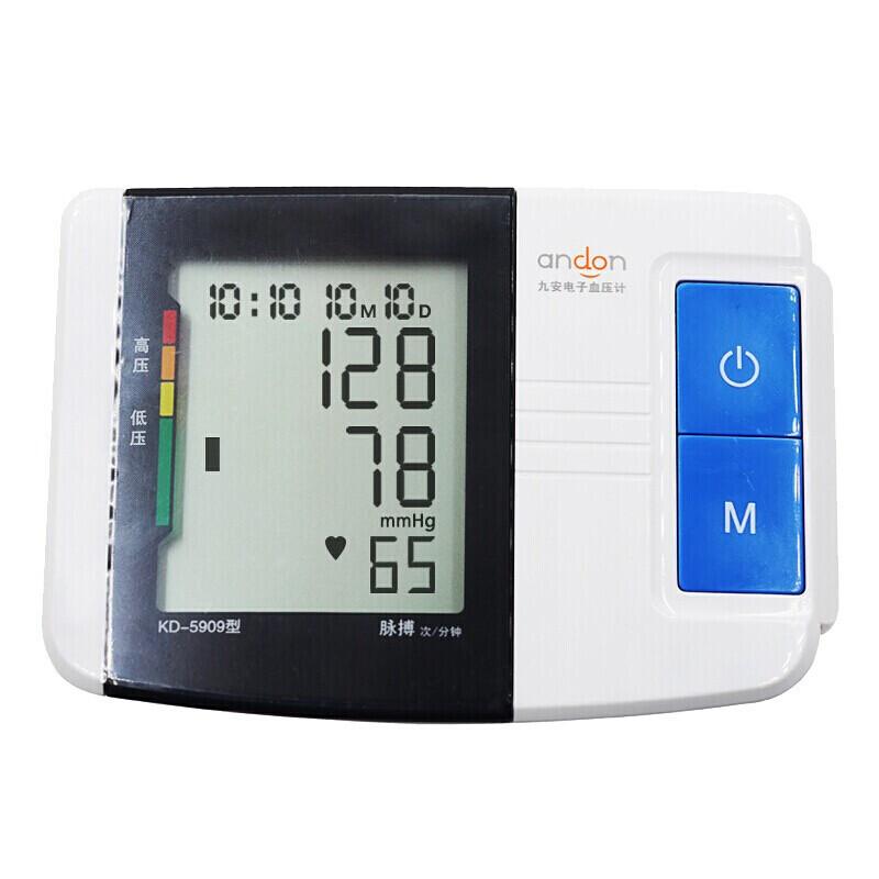 九安 电子血压计 KD-5909 家用全自动智能 上臂式血压测量仪 包邮