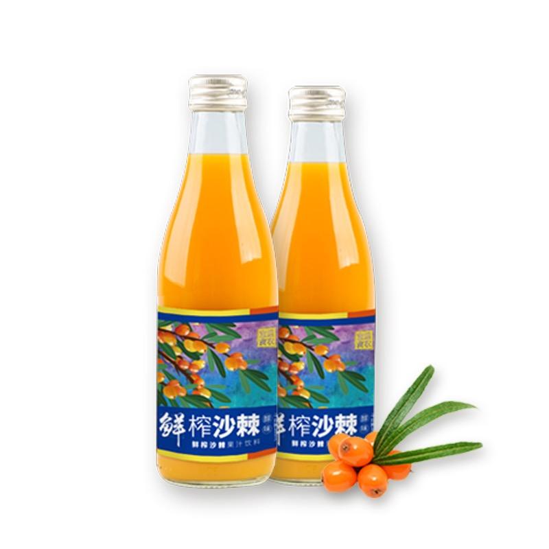 信农宜食 鲜榨沙棘果汁饮料(木糖醇)300ml*10瓶