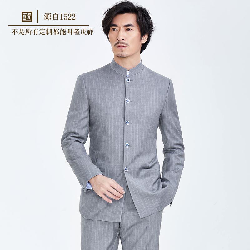 隆庆祥量身定制中式立领西服套装商务休闲修身结婚西装新郎中山装