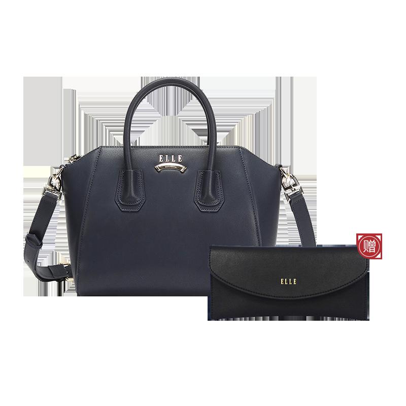 【買一送一】ELLE(她)時尚手挽斜挎包DG162P90001買大包送33032