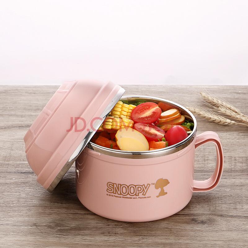 史努比(SNOOPY)304不锈钢泡面碗双层隔热带盖宿舍可爱少女风学生上班多用便当盒打饭神器900MLKF-8001P粉色,史努比(SNOOPY)