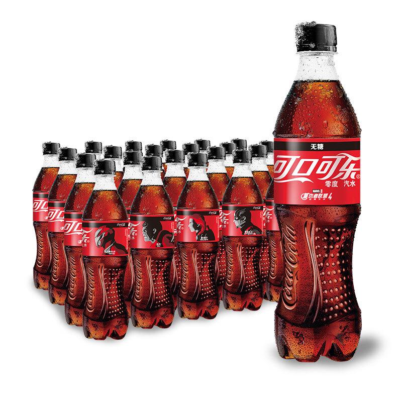 可口可乐 零度 无糖零卡 汽水 碳酸饮料 500ml*24瓶 整箱装 可口可乐公司出品 新老包装随机发货