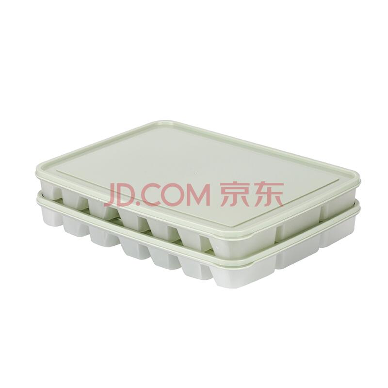 乐扣乐扣LOCK&LOCK冷冻饺子盒套装塑料保鲜盒冰箱冷藏馄饨21分格*2收纳盒HFL8511S2M,乐扣乐扣(LOCK&LOCK)