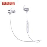 京造 无线运动蓝牙5.0耳机 霍尔磁吸开关 入耳式安卓苹果手机耳机 星空银,京东京造