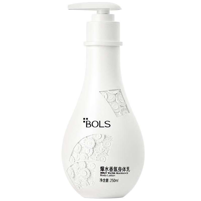 葆丽匙(BOLS)爆水身体乳润体乳保湿滋润补水男女孕妇儿童适用 瑞士进口原料 250ml