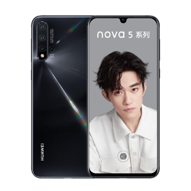 华为nova 5 移动联通电信4G拍照全网通手机