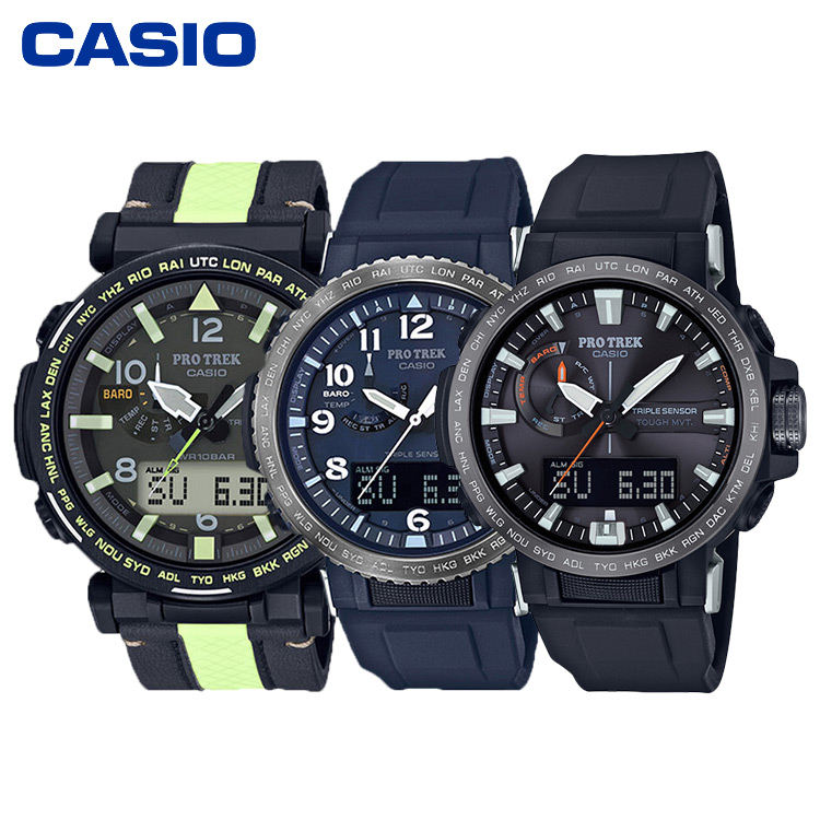 CASIO卡西欧PRG-650系列、PRW-50系列、PRW-60系列太阳能防水运动户外运动手表男表