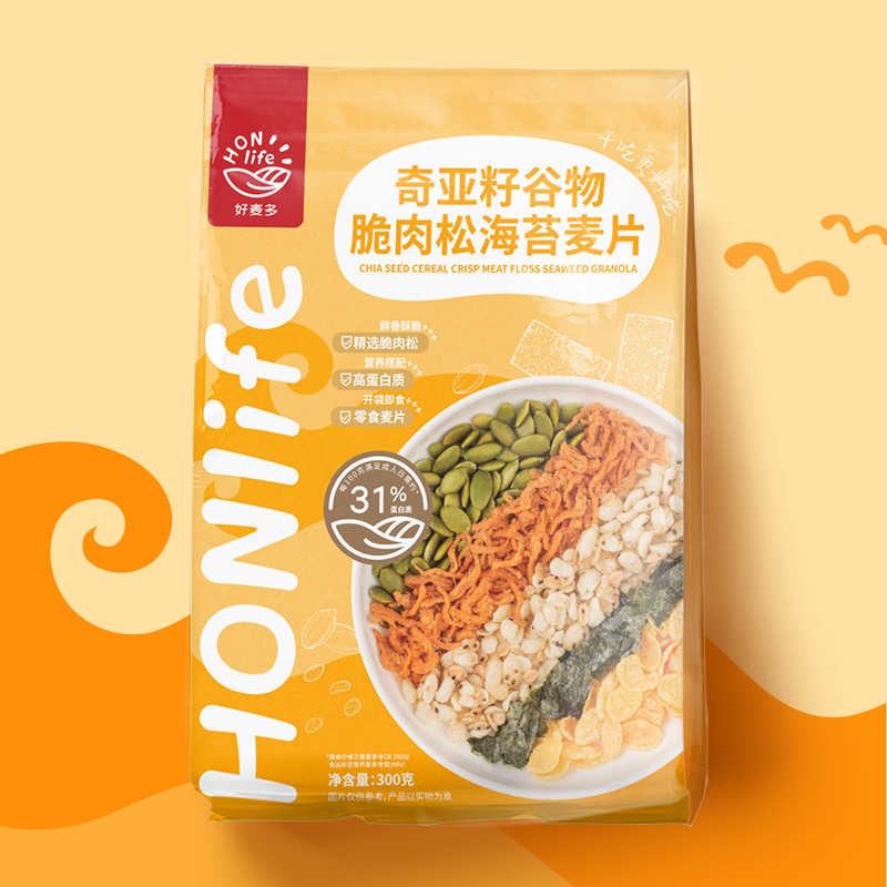好麥多/Honlife奇亞籽谷物麥片肉松海苔麥片