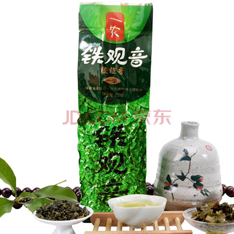 一农 一级粒粒香铁观音250g/袋 乌龙茶 茶叶 福建茗茶,一农