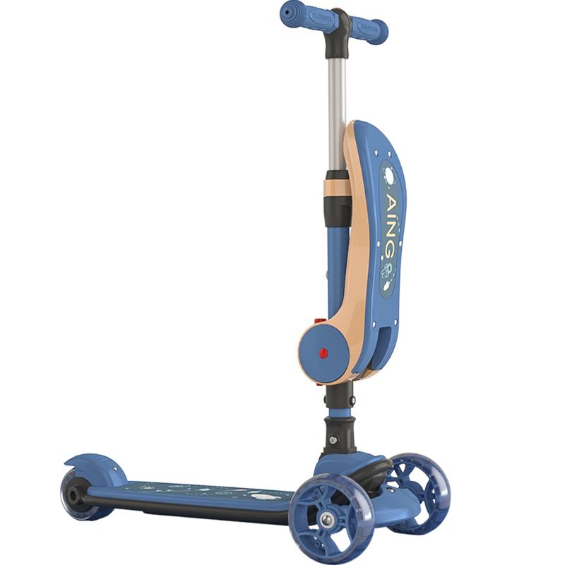 爱音(Aing)儿童滑板车宝宝滑步可升降折叠闪光踏板二合一平衡车1-3-6岁 马卡龙蓝
