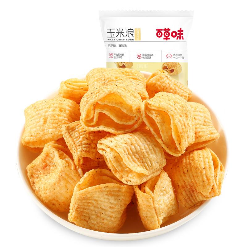 百草味 玉米浪40g(浓情烤肉味)薯片薄脆片膨化休闲零食小吃