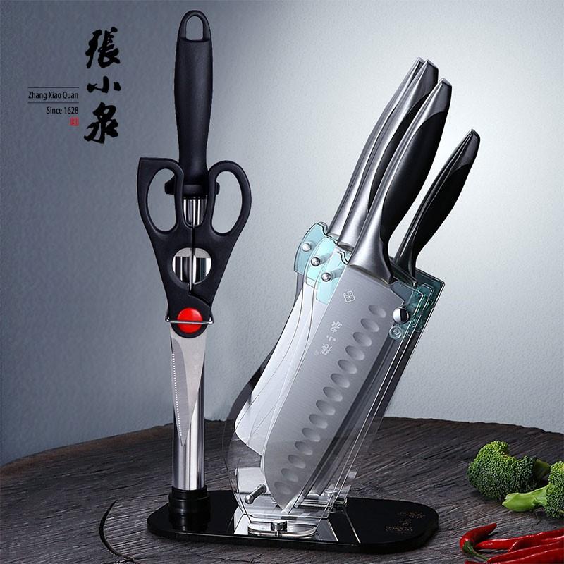 張小泉家用刀具套裝不銹鋼廚房刀具七件套砍骨切片刀菜刀廚房工具