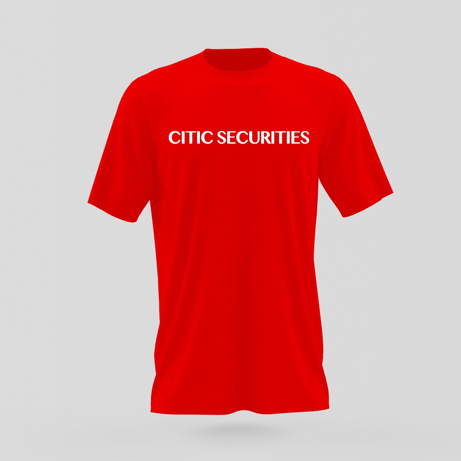 中信证券26周年司庆文化衫-红色款 赠送5个定制口罩