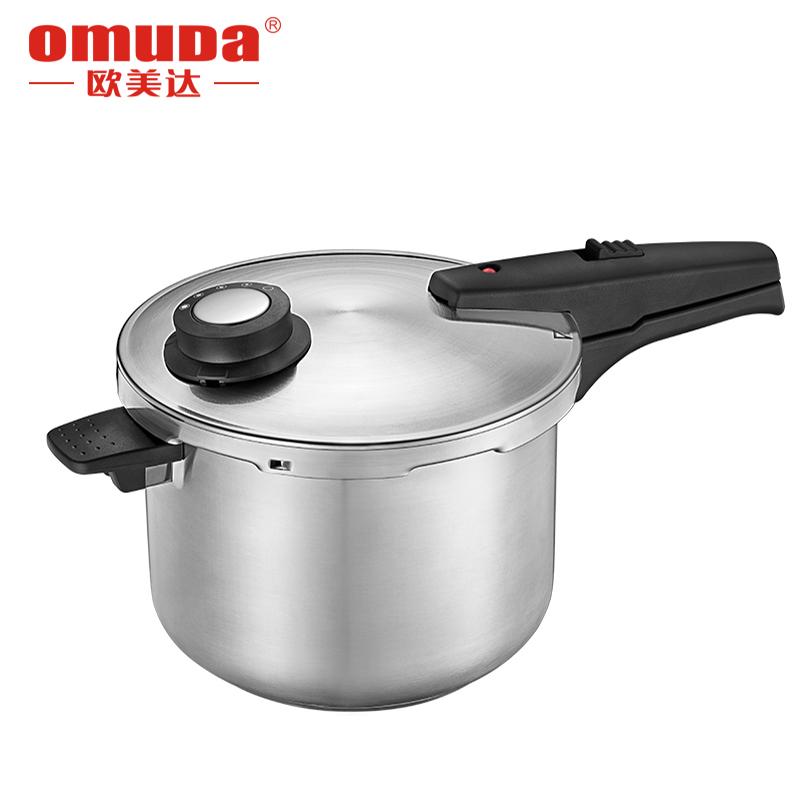 歐美達 洛克系列高壓鍋壓力鍋