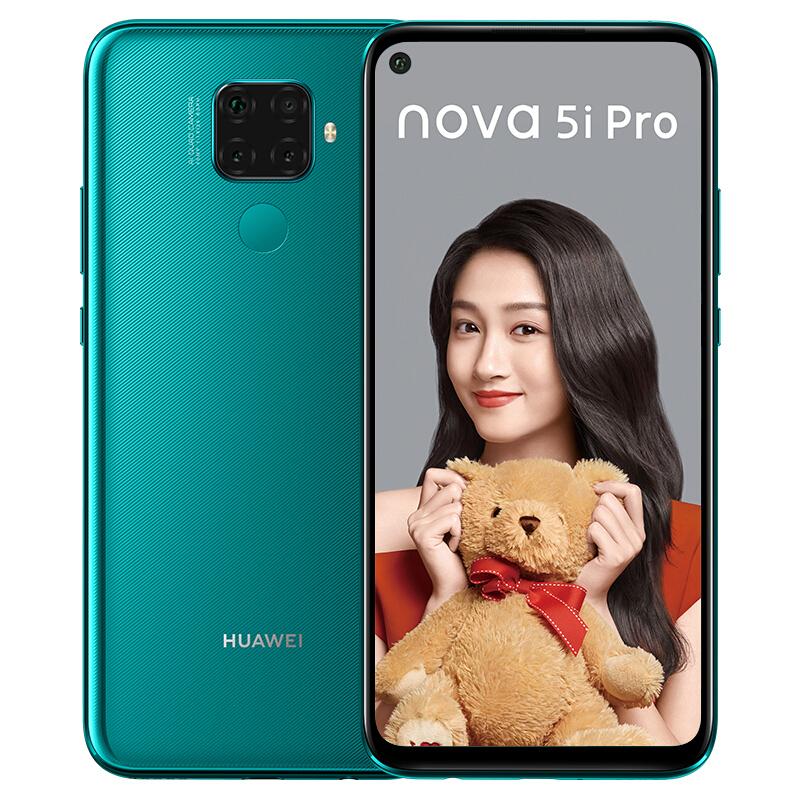 华为nova 5iPro 移动联通电信4G拍照全网通手机