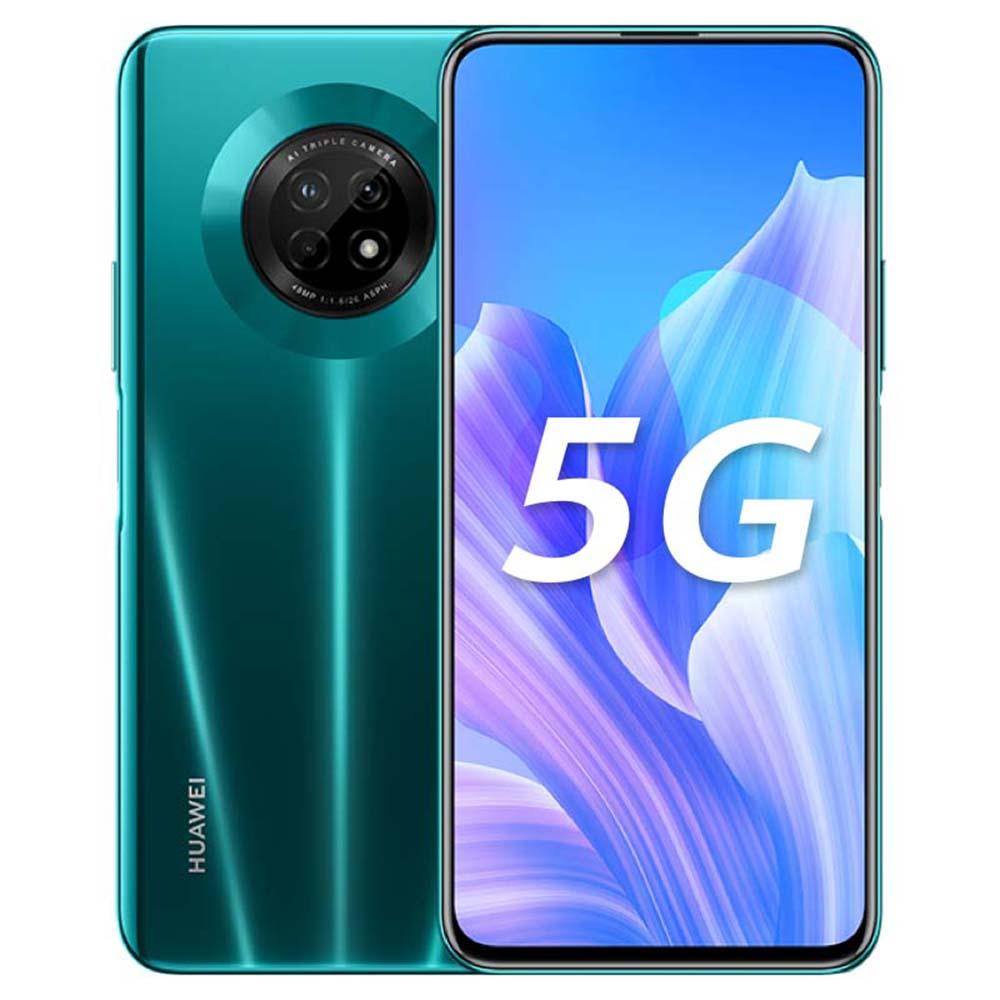华为畅享20 Plus 5G全网通版手机  送自拍杆