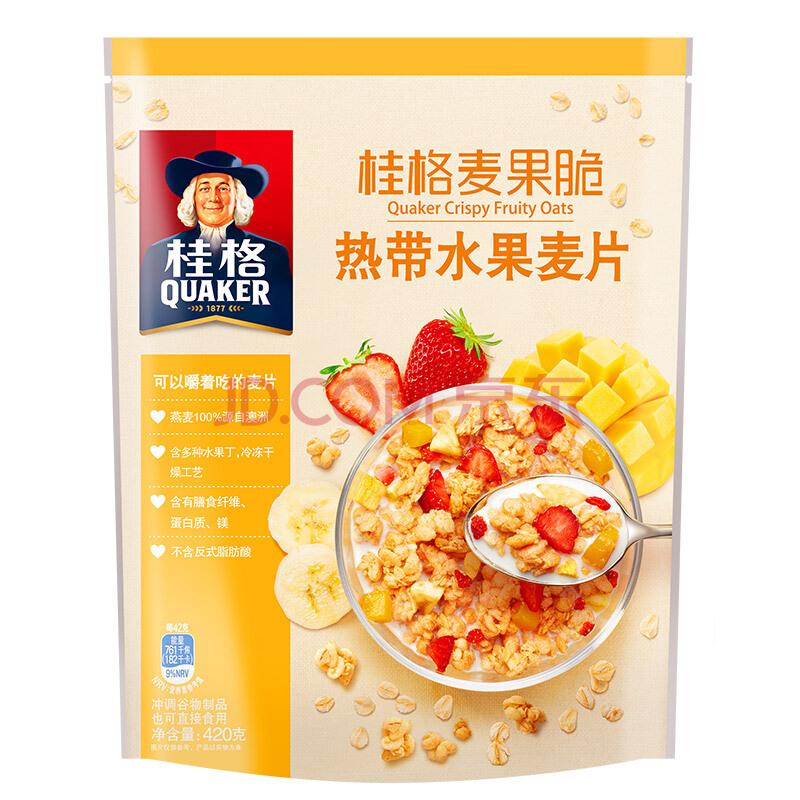 桂格麦果脆 热带水果味 健身谷物烘焙麦片零食420克 进口食材配酸奶更美味 早餐水果麦片 不含反式脂肪酸,桂格(QUAKER)