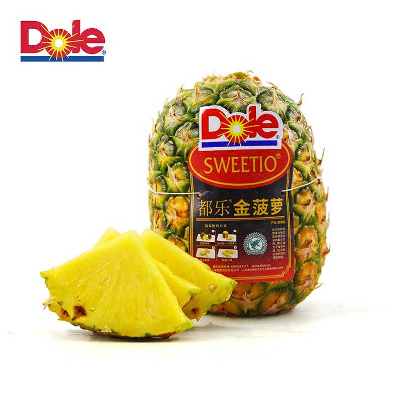 都乐Dole 菲律宾进口无冠金菠萝 2个装 单果重约1000g